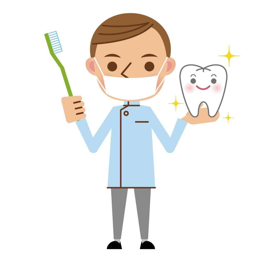 歯 メンテナンス