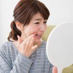 歯周病のセルフチェックポイント8項目!あなたの歯は大丈夫?