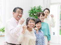 新型コロナウイルス感染症流行の今、歯科通院はどうする?感染症予防に口腔ケアを!